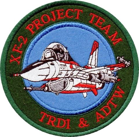 飛行開発実験団 次期戦闘機 XF-2 パッチ