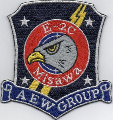三沢基地 警戒航空隊AEW E2C パッチ