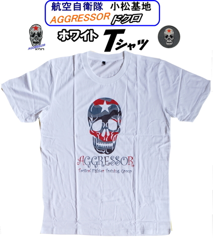 小松基地 航空自衛隊飛行教導群 アグレッサー・ドクロ ホワイトTシャツ