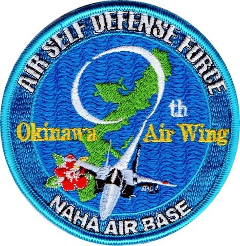 新編第9航空団シンボルパッチ 丸型ファーストバージョン