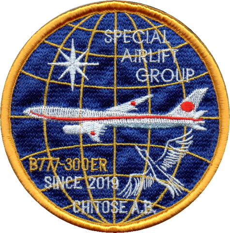 第701飛行隊 政府専用機 B777-300ER 就航記念パッチ @CHITOSE