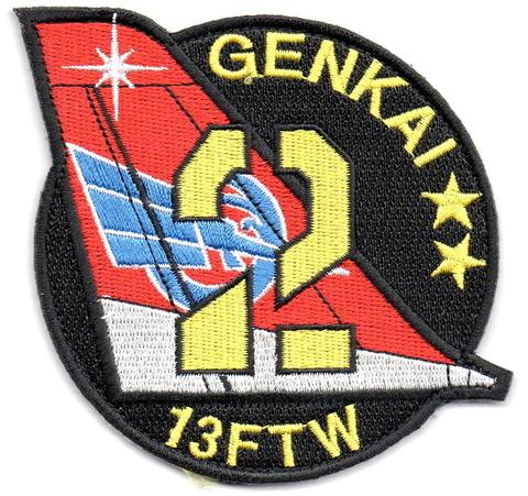 航空自衛隊芦屋基地航空祭記念 第2飛行隊パッチ
