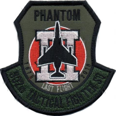 第302飛行隊(オジロワシ) ファントムⅡ ラストフライトパッチ