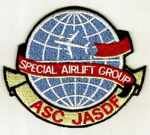 千歳基地 第701飛行隊 政府専用機 747-シグナス 搭乗員パッチ