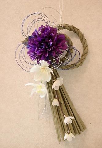 しめ縄 紫 2