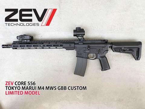 ZEV CORE 556(マルイM4 MWS GBBベース)