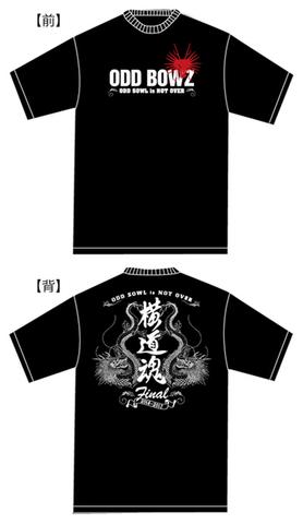 横道魂【FINAL】Tシャツ(ブラック)