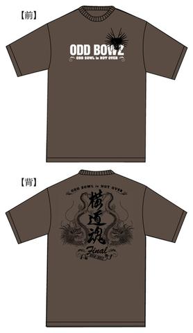 横道魂【FINAL】Tシャツ(チャコール)