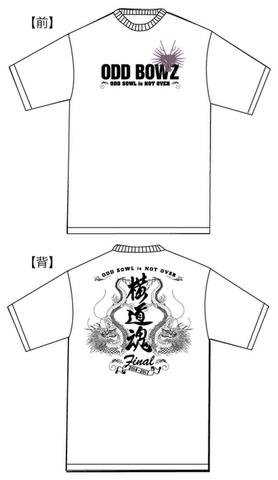 横道魂【FINAL】Tシャツ(ホワイト)
