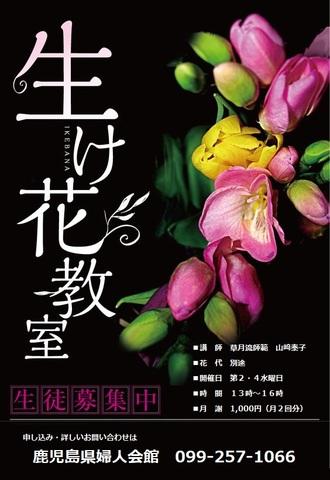 チラシ・ポスター等100枚(A4片面カラー)