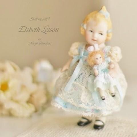 【キット】エルスベス(10㎝)ドール+ドレス