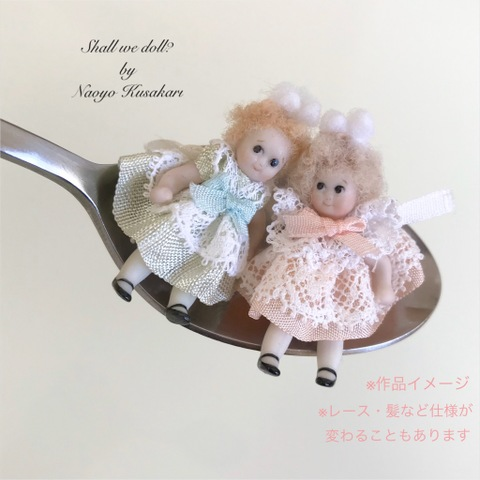 【草苅尚代作】ミニチュアグーグリー(3cm)
