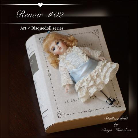 【キット販売】ルノワールのドレスを着たオールビスクミニョネット(19cm)