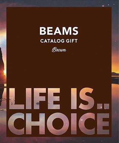 BEAMS CATALOG GIFT ビームス カタログギフト Brown ブラウン