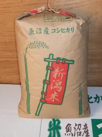 H28年/魚沼産コシヒカリ玄米30kg