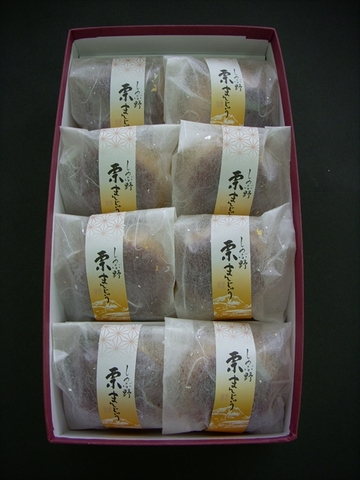 栗饅頭 詰め合わせ(20ケ入)