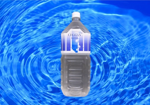 CHOTAN WATER 2L    お得な6本セット