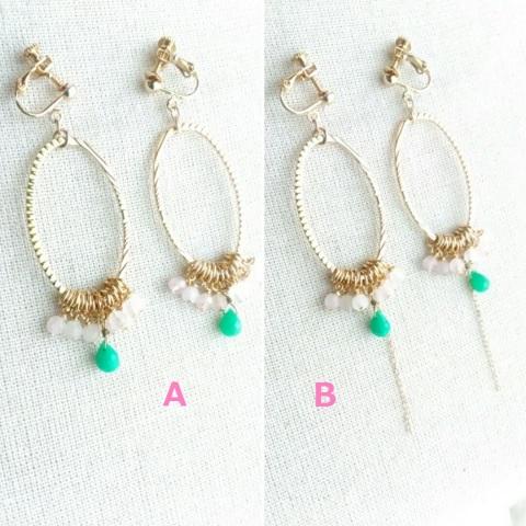 ★ピンクとグリーンの愛されピアス/イヤリング(A、B)