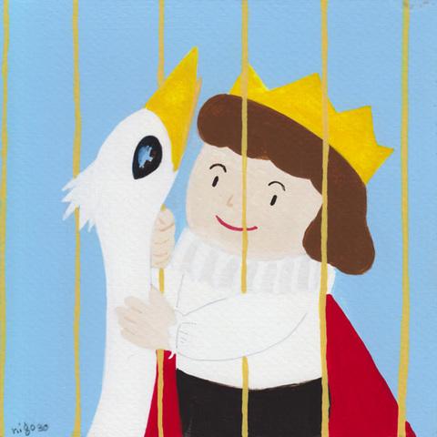 とても小さな王国のとても小さな王様〜その4〜