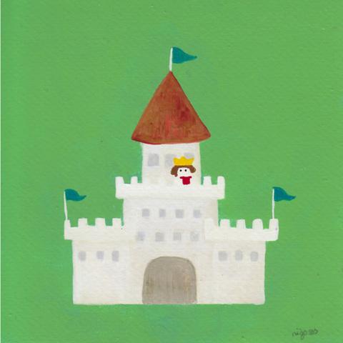 とても小さな王国のとても小さな王様〜その1〜