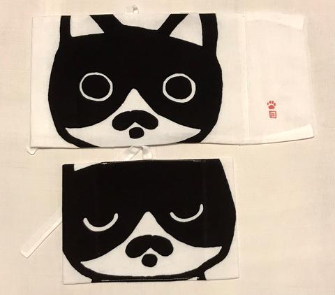布製ブックカバーセット(単文セット)