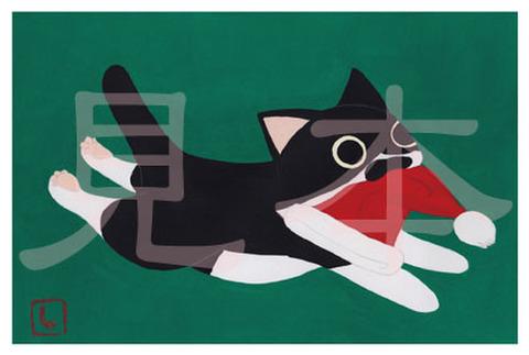 12月「猫走」
