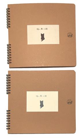 猫の夢の話(複製本)