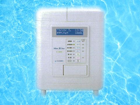 水素水生成器 ミネHワン G-6000