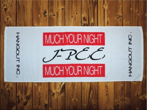 MUCH YOUR NIGHT