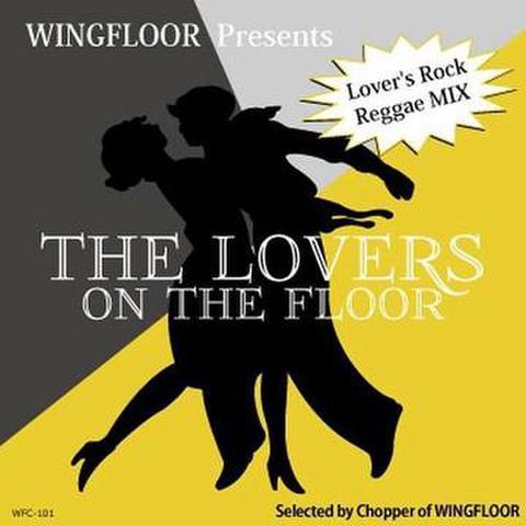 Lovers On The Floor / Wingfloor