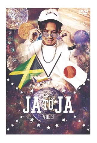 JA to JA vol.3 / JAKEN a.k.a. CORN BREAD