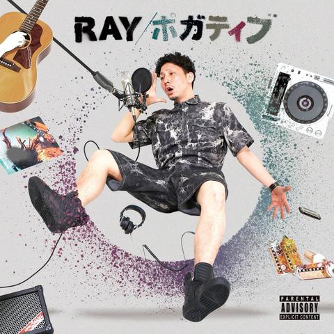 RAY / ポガティブ