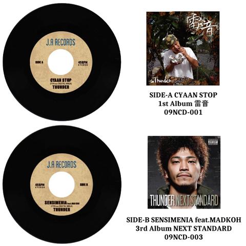 CYAAN STOP/ SENSIMENIA feat.MADKOH