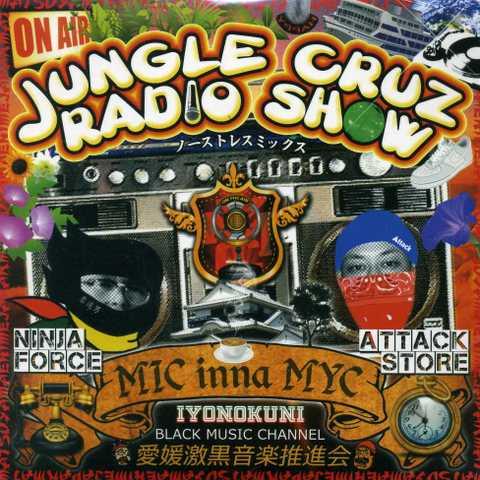 JUDOMAN & T-LEX / JUNGLE CRUZ RADIO SHOW