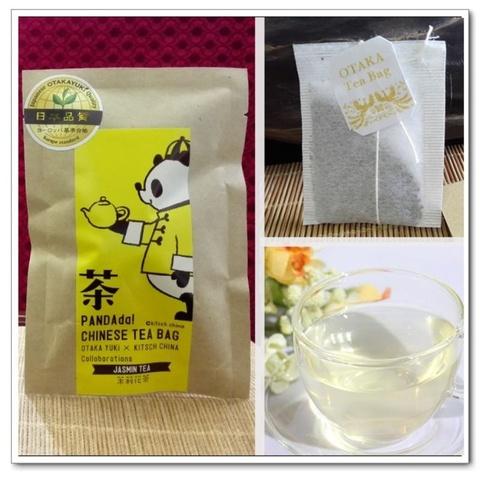 パンダ・茉莉花茶(1袋5入り)