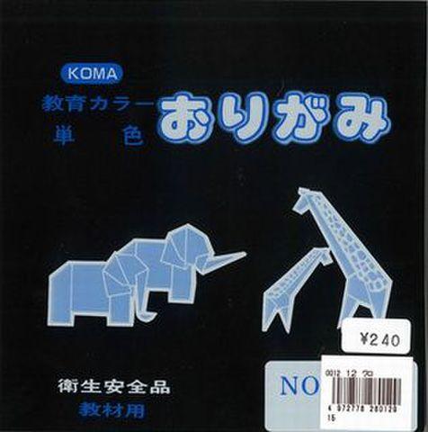 単色15cmくろ(100枚入り)