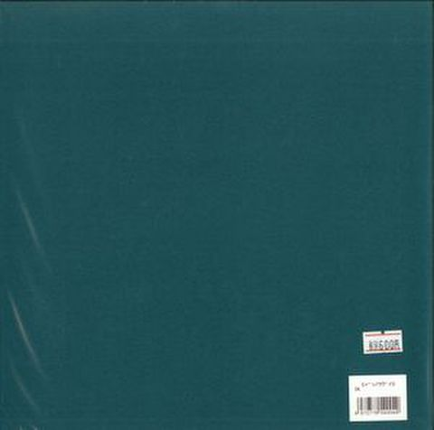 B24-04みどり/うぐいす(50枚入り)