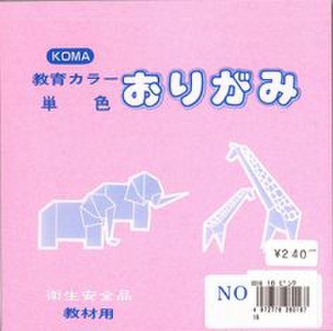 単色15cmピンク(100枚入り)