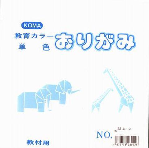 単色15cmしろ(100枚入り)