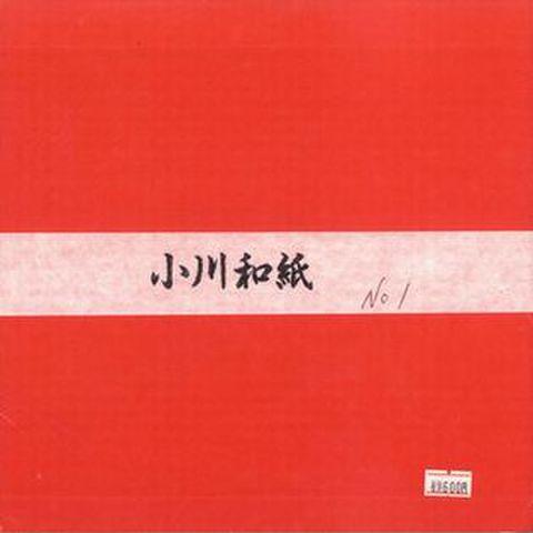 小川和紙・単色25cm1あか(50枚入り)