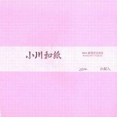 小川和紙・単色25cm4うすピンク(50枚入り)