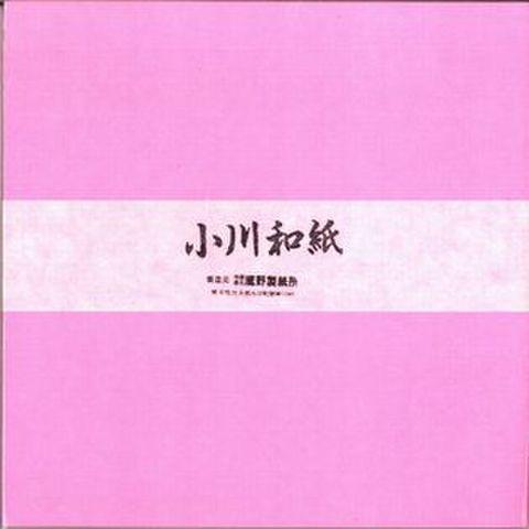小川和紙・単色25cm5中間ピンク(50枚入り)