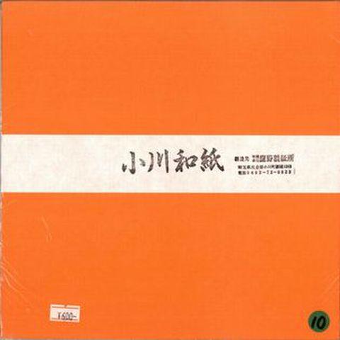 小川和紙・単色25cm10オレンジ(50枚入り)