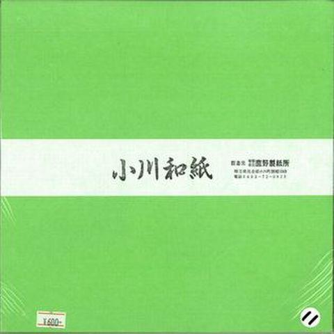 小川和紙・単色25cm11きみどり(50枚入り)