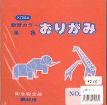 単色15cmしゅ(100枚入り)