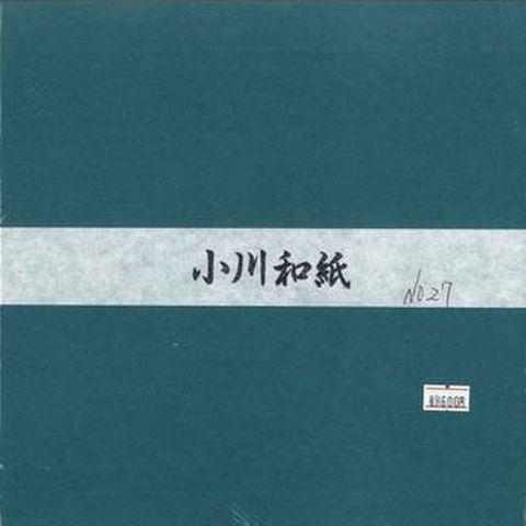 小川和紙・単色25cm27新みどり(50枚入り)