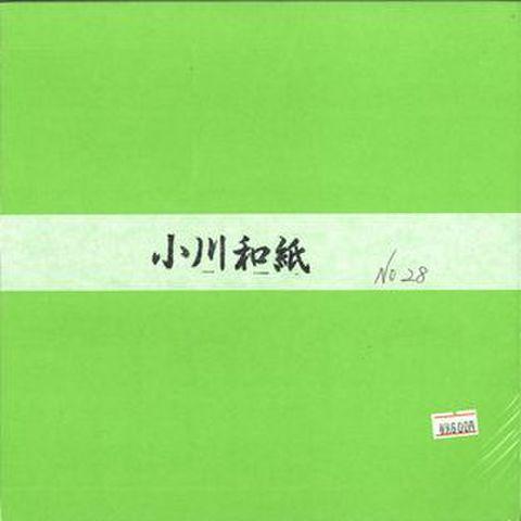 小川和紙・単色25cm28新きみどり(50枚入り)