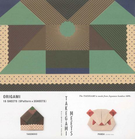 ORIGAMI(竹紙おりがみ)