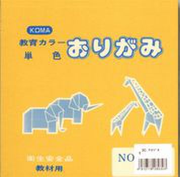 単色15cmやまぶき(100枚入り)