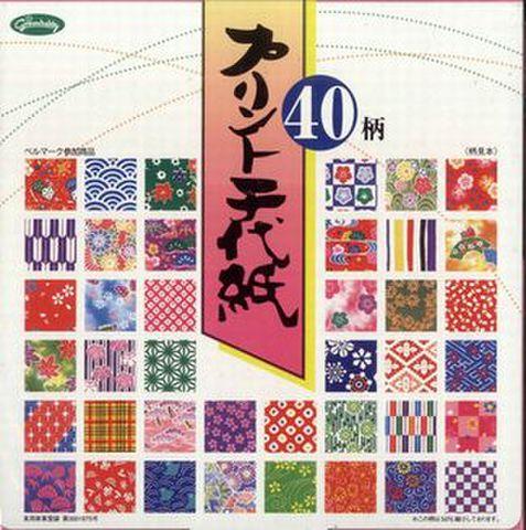 23-1986プリント千代紙40柄200枚入り(15cm)
